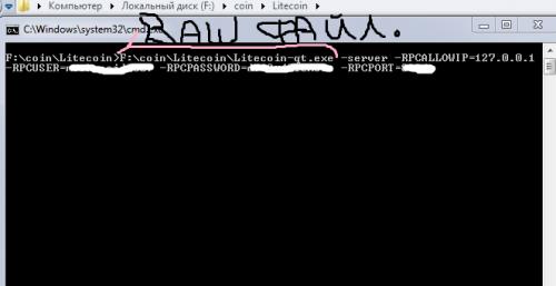 Запуск кошеля в режиме сервера без заморочек.png