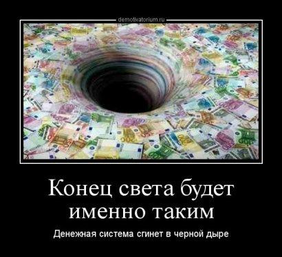 post-9365-0-62394500-1388884868_thumb.jpg