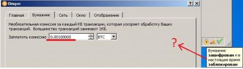 post-21279-0-67289700-1420577194_thumb.jpg