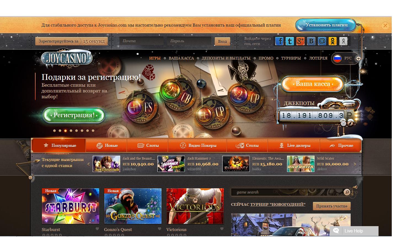 голдфишка 7 казино онлайн