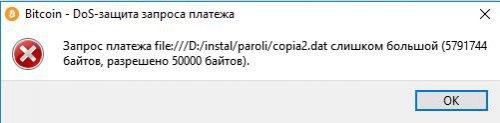 post-29056-0-26947700-1454214934_thumb.jpg
