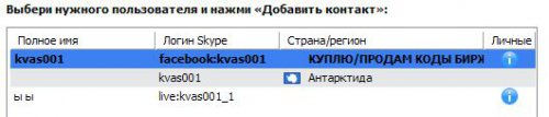 post-5592-0-52432100-1452431282_thumb.jpg