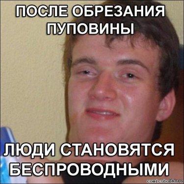 post-30854-0-49096200-1483821514_thumb.jpg