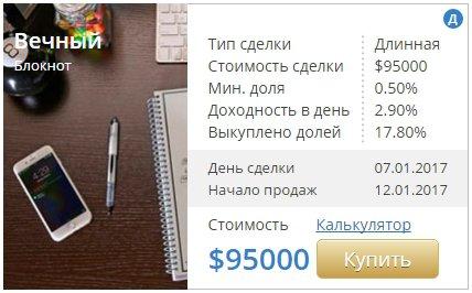 post-39679-0-22186800-1483665512_thumb.jpg