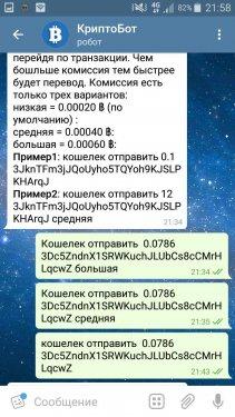 post-42535-0-37039300-1483470335_thumb.jpg
