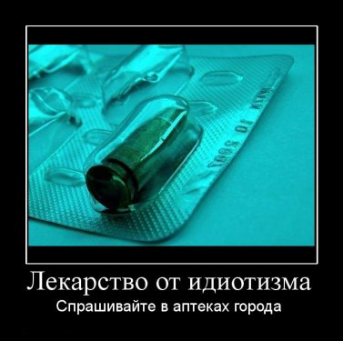 post-3105-0-46055000-1391893750_thumb.jpg