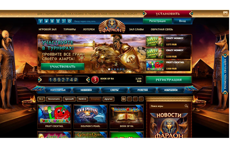 Форум о казино, покере, ставках - Главная страница