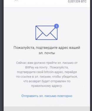 post-25652-0-39133500-1487911458_thumb.jpg