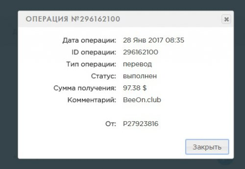 post-44502-0-26871900-1485944310_thumb.jpg