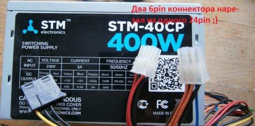 post-10678-0-20926600-1394250676_thumb.jpg