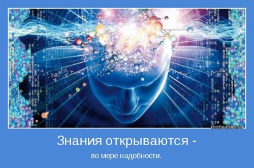 post-12044-0-05744000-1394717749_thumb.jpg