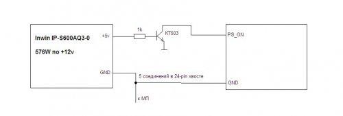 post-14853-0-68535900-1395208102_thumb.jpg