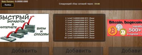 post-22009-0-21462600-1426117431_thumb.png