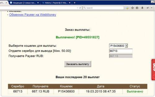post-22836-0-33199500-1426740958_thumb.jpg