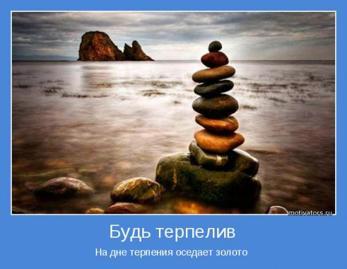 post-25559-0-97072800-1490941411_thumb.jpg