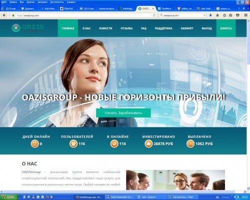 post-46827-0-10223200-1490255745_thumb.jpg