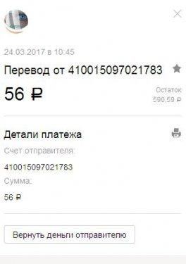 post-46827-0-28002900-1490343996_thumb.jpg