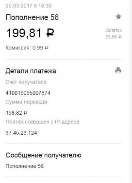 post-46827-0-76152800-1490458566_thumb.png