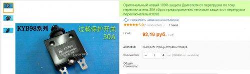 post-5592-0-14603600-1490271105_thumb.jpg