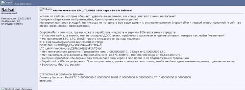 post-7316-0-20711500-1428067370_thumb.jpg