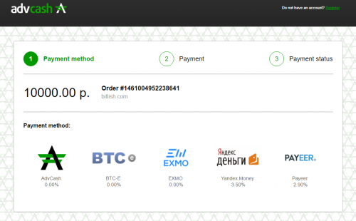 screenshot-wallet.advcash.com 2016-04-18 20-29-08.png