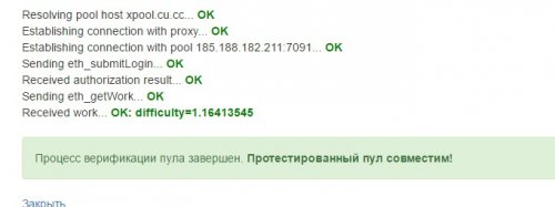post-15166-0-28127000-1492292385_thumb.jpg