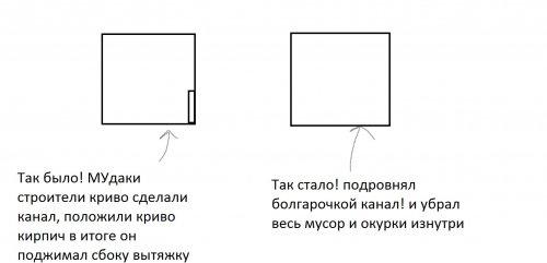 post-35148-0-28307800-1492094922_thumb.jpg