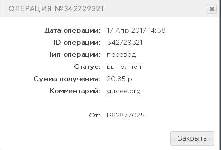 post-46827-0-29027400-1492435824_thumb.png