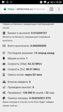 Screenshot_20170427-192833.png