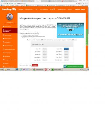 post-49981-0-78528800-1493326654_thumb.png