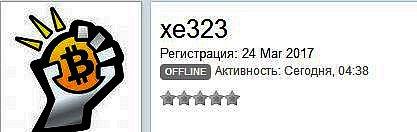 post-5592-0-41709200-1491014989_thumb.jpg