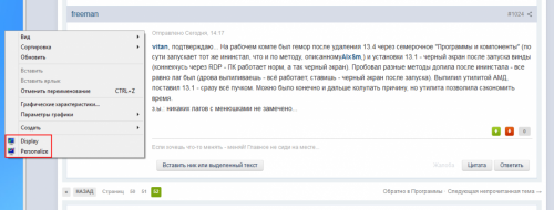 post-2011-0-60541400-1369824007_thumb.png