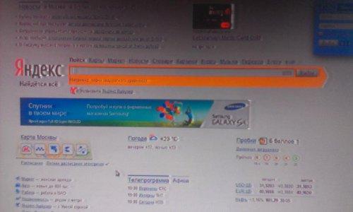 post-3508-0-31075700-1369921828_thumb.jpg