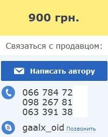 post-5592-0-41669100-1430545706.jpg