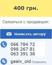 post-5592-0-80757000-1430545713.jpg
