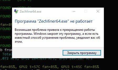 post-13729-0-55075900-1495694324_thumb.jpg