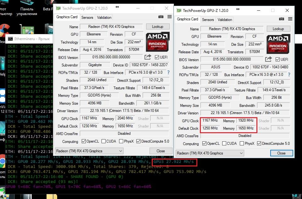 ETH, XMR][Тайминги]RX470/480/570/580 - оптимизированные