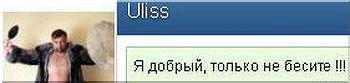 Uliss.jpg