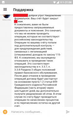 Screenshot_20170514-210843.png