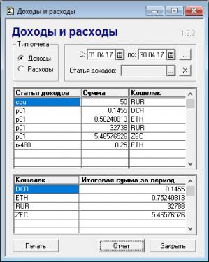 post-50440-0-86079600-1493840407_thumb.png
