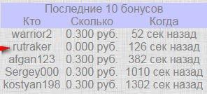 post-32190-0-83033500-1465894961.jpg