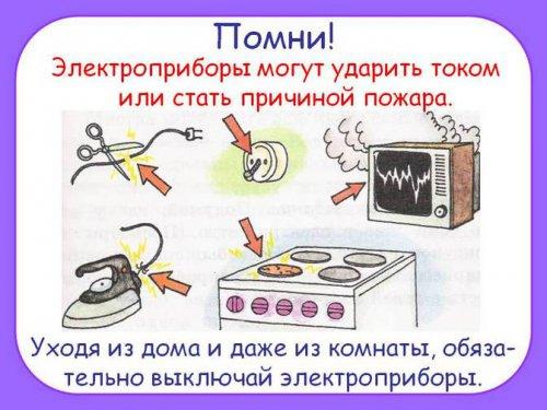 post-28582-0-82163900-1497107454_thumb.jpg