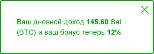 post-47760-0-19451800-1498137885_thumb.png