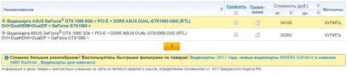 post-51947-0-87589600-1497905342_thumb.jpg
