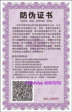 post-56218-0-01795800-1497771866_thumb.jpg