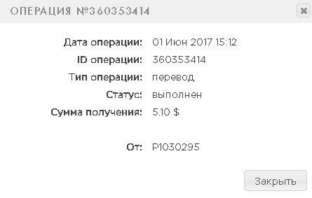 post-57820-0-52787000-1498728211_thumb.jpg