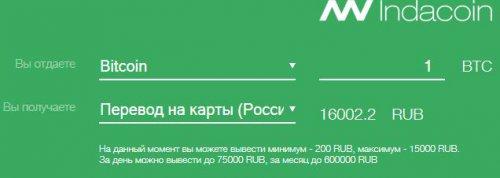 post-5592-0-07633200-1438262637_thumb.jpg