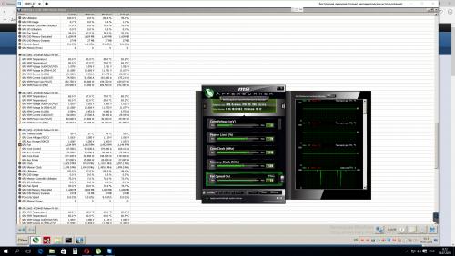 Снимок экрана (52).png