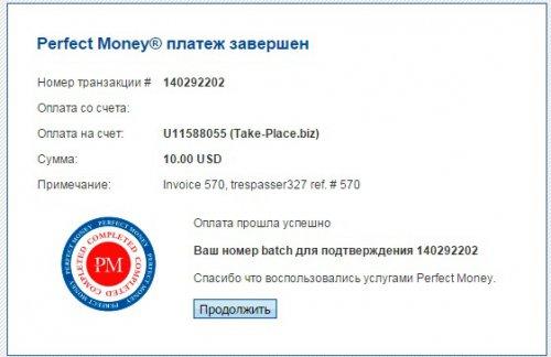 post-34955-0-14094900-1468992806_thumb.jpg