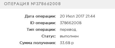 post-32716-0-50743500-1500582287_thumb.jpg